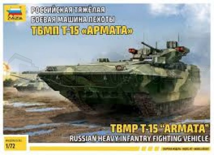 Zvezda - TBMP T-15