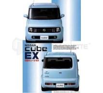 Fujimi - Nissan Cube