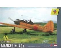 Rs model - Ki-79b trainer
