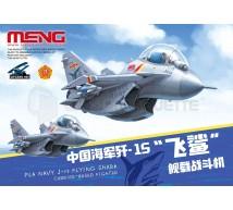 Meng - J-15 Egg Plane
