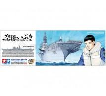 Tamiya - JAMSDF Ibuki Manga version