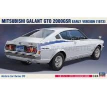 Hasegawa - Mitsubishi Galand GTO 2000GSR 1973