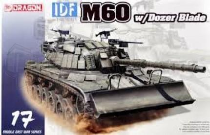 Dragon - M60 IDF & Dozer blade