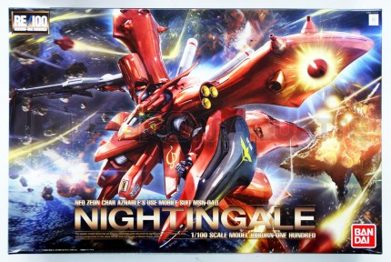 Bandai - RE100 MSN-04 II Nightingale (0192082)