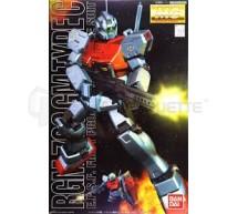 Bandai - MG RGM-79C (0114214)