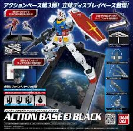 Bandai - Action Base 3 Black