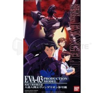 Bandai - Evangelion EVA-03 (0055155)