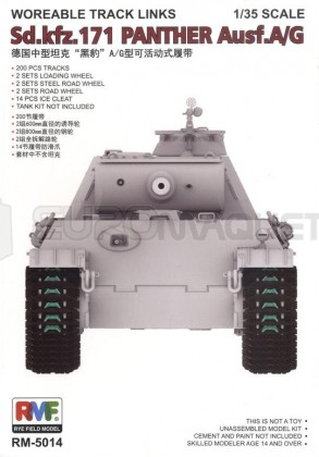Ryefield model - Panther A/D track links (RFM)