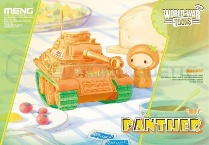 Meng - Panther EGG Chinajoy
