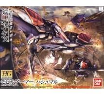 Bandai - HG Mobil armor Hashmal (0212191)