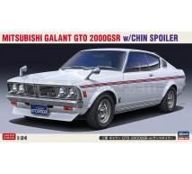 Hasegawa - Mitsubishi Galant GTO 2000GSR & Shin Spoiler