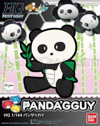 Bandai - HG Panda Guy (0207603)