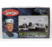 Aoshima - Captain Scarlet Spectrum