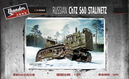Thunder model - ChTZ S60 Stalinetz tractor