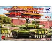 Bronco - ZTZ-99A1 Tank