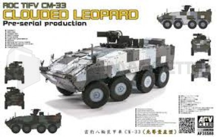 Afv club - ROC CM-33 Clouded Leopard