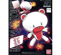 Bandai - HG Ptit Guy Unicorn White & Placard (0219621)
