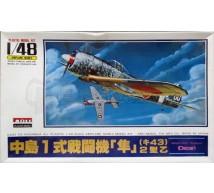 Arii - Ki-43 Oscar