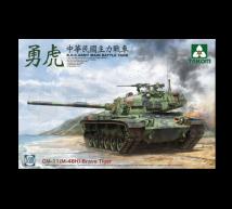 Takom - M-48H ROC Army