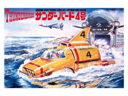 Aoshima - Thunderbird 4