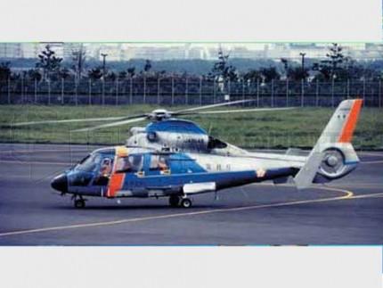 Trumpeter - SA 365N dauphin  rescue