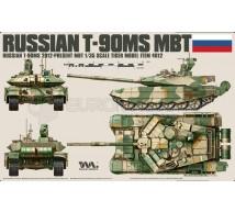 Tiger model - T-90MS MBT