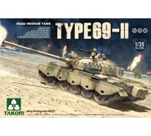 Takom - Type 69-II