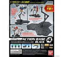 Bandai - Action Base Black 4