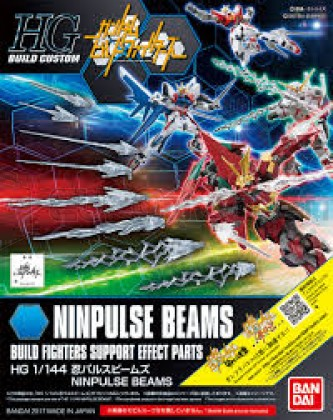 Bandai - Impulse Beams (0219544)
