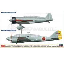 Hasegawa - Combo Ki-46 & Ki-15-1
