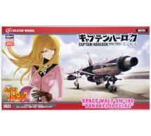 Hasegawa - Yuki Kei Space Wolf SW-190
