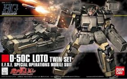 Bandai - HG D-50 Loto Twin set (0162049)