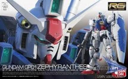 Bandai - RG Gundam GP01 (0182654)
