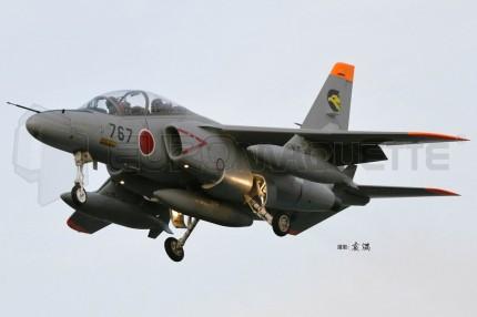 Hobby boss - JASDF T-4 trainer