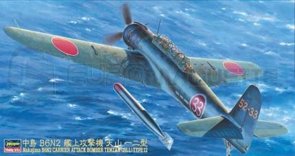Hasegawa - B6N2 Jill