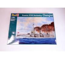 Revell - Russian Gangut WWI