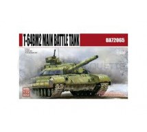 Model collect - T-64BM2
