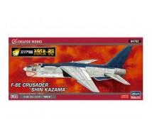 Hasegawa - F-8E Creator works