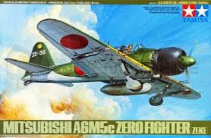 Tamiya - He 219 A-7 UHU