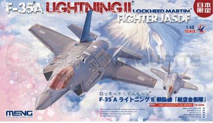 Meng - F-35A JASDF