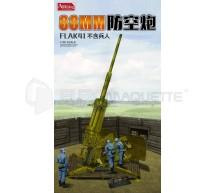 Amusing hobby - Flak 41 L/71 88mm