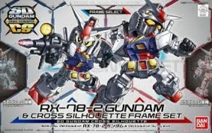 Bandai - SD RX-78-2 (0228381)