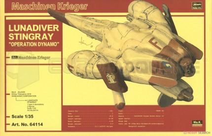 Hasegawa - MG Lunadiver Stingray Op Dynamo