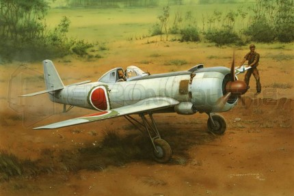 Eduard - Ki-115 Tsurugi