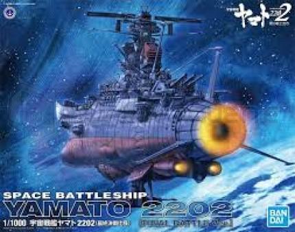 Bandai - Space Battlship Yamato 2202 (5056763)