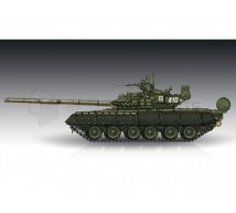 Trumpeter - T-80 BV