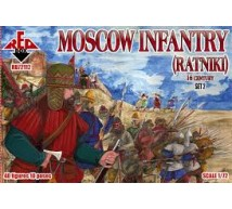 Red box - Moscow infantry 16e S (set 2)