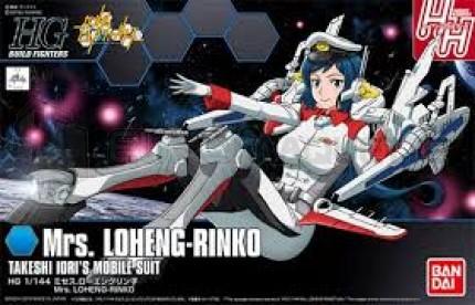 Bandai - Mrs Loheng-Rinko (0225769)