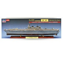 Hasegawa - JMSDF DDH Kaga Full Hull (LE)