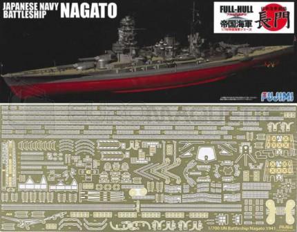 Fujimi - Nagato Full Hull & detail set